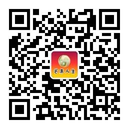 首席人生加油站-微信二维码